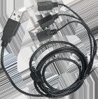 Кабель USB для зарядки металлоискателя XP ORX